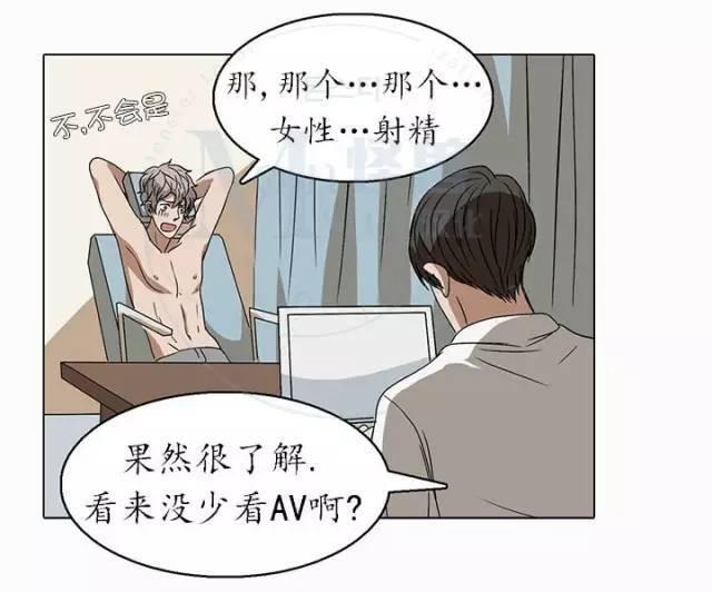 淫乱卡通动漫_淫乱男子的秘密花园漫画_淫乱男子的秘密花园漫画5_的