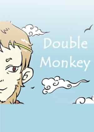 Double Monkey
