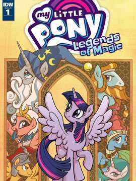 彩虹小马:魔法传奇