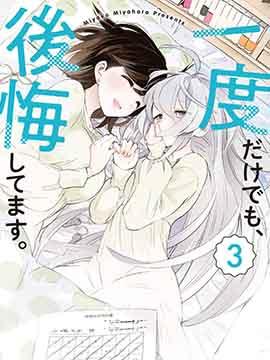 瑞克与莫蒂:动画设定集